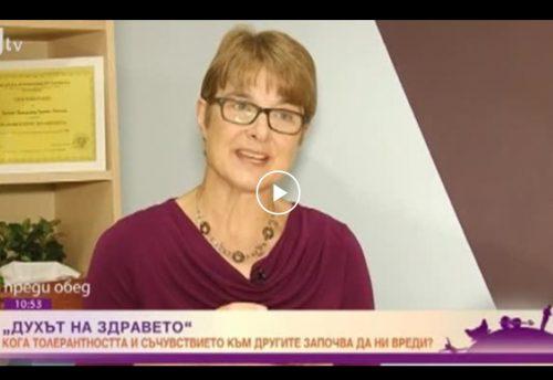 Антеа Милър